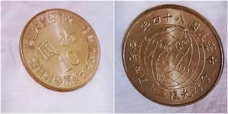 買便當掏「台灣圖硬幣」遭拒收 內行一看驚:不識貨