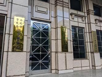 丁怡銘遭檢舉散布假消息  刑事局:構成要件不符