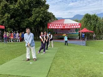 高爾夫》花蓮高農公益邀請賽 為百年校慶暖壽