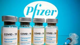 又一国抢到疫苗 以色列以2.37亿美元向辉瑞购得800万剂疫苗