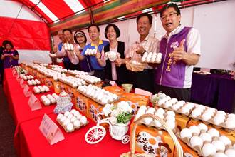 生活裡的小確幸就是吃蛋 全國第一蛋品評鑑擦亮彰化產蛋王國