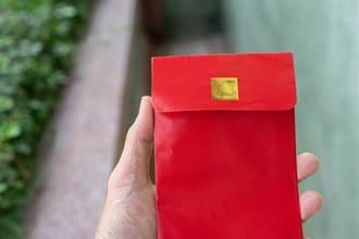 收店撿符咒紅包電話突狂響 女嚇喊「阿彌陀佛」尷尬了