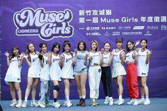 P+聯盟》26取10!攻城獅Muse Girls正式成軍