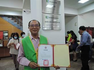 地球只有一個!南華大學與菁埔社區攜手打造綠色環保家園