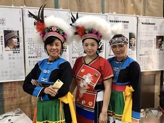 基隆部落大學結業成果展 傳承原住民文化