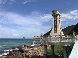 北台灣自行車廊帶即將完工 基議員促打造景點藝術裝置