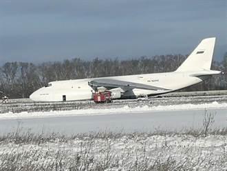 俄An-124巨型運輸機緊急迫降  飛機多處受損滑出跑道