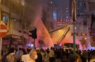 香港油麻地大樓失火 至少7死17傷