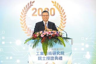 工研院新科七院士-緯創董事長林憲銘 以科技跨領域創造價值