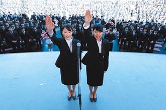 日本大學生就業危機