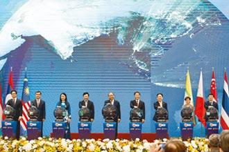 RCEP今正式誕生 全球最大自貿區 涵蓋逾3成人口及貿易額