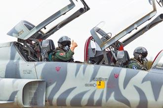 熟悉聲音回來了 F-5復飛