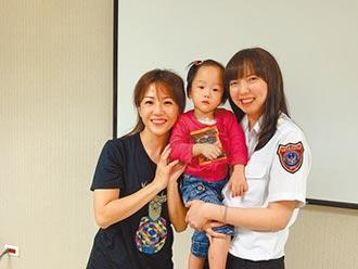 巴掌仙子慶3歲 感謝消防員救命