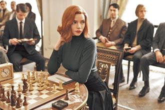 安雅自首對西洋棋一竅不通