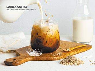 路易莎鮮奶類飲品免費升級燕麥奶
