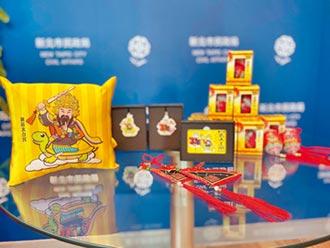 2020新北玄天上帝文化祭 11月20日泰山捷運公園盛大登場