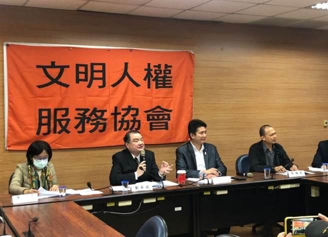 昨天台北市、高雄市文明人權服務協會及台灣醫療糾紛關懷協會邀集學者、專家討論,盼讓外界能一窺醫療訴訟的原貌。(台北市文明人權協會提供)