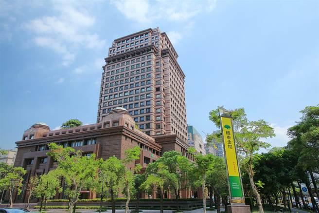 道瓊永續指數出爐,國泰金獲保險業評比全球第三、台灣第一。(國泰金控提供)