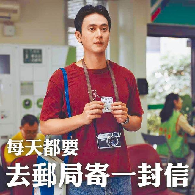 劉冠廷 《消失的情人節》◎圖片提供/金馬執委會、摘自臉書IG