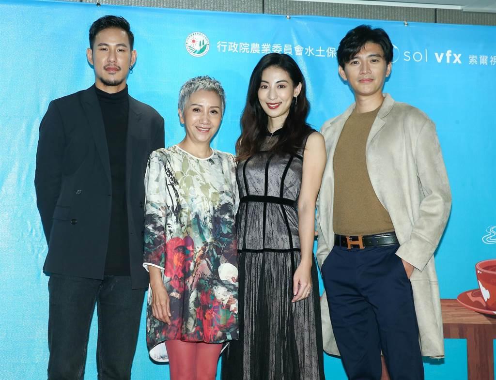王策、陆弈静、大久保麻梨子、曾少宗出席微电影《第一杯咖啡》杀青记者会,一起推广台湾咖啡。(粘耿豪摄)