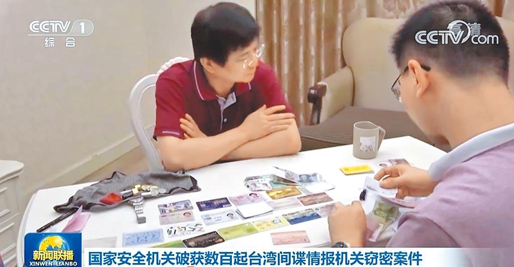 大陸央視在新聞聯播及焦點訪談中,播出國家安全機關破獲數百起台灣間諜情報機關竊密案件。(摘自央視)