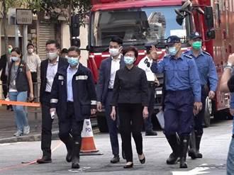 林鄭月娥抵達油麻地 視察火災狀況