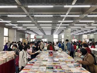 誠品首清倉 萬物特賣會數十萬件書籍好物1折起