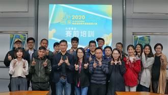 金銀湖盃青年創新創業大賽,台灣十強爭冠前集訓衝刺