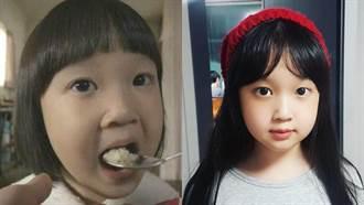 《請回答1988》珍珠長大了 9歲大眼長髮變正妹
