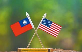 美高官訪台 台灣內部刻意洩密? 知情人士爆可怕結果