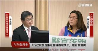 行政院公開汙衊店家牛肉使用萊劑 李孟諺竟稱:這不是假新聞