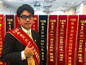 從日式料理店長轉職永慶房屋 陳瑋龍月薪從6萬變6位數!