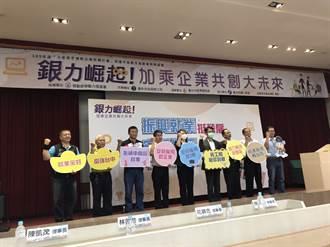 臺中市勞工局施政表現亮眼,協助中高齡就業成果豐碩