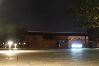 台南山上花園水道博物館延長夜間點燈時間 夜行民眾安心
