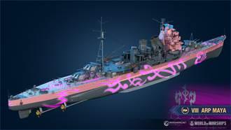 《戰艦世界》再度攜手日本漫畫 《蒼藍鋼鐵戰艦》 推出全新 Arpeggio加值戰艦