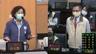 博士也申請即時上工?台南藍軍要求中央提供教育訓練