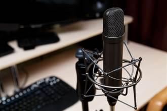 【新聞多益】Podcast全民播起來!從入門三步驟學英文