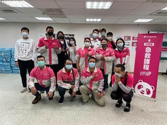 通過急救課程訓練 花蓮20多名外送員化身行動急救員