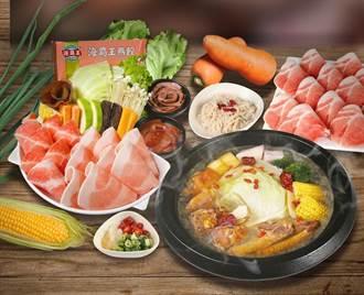 台灣溫體豬加副食吧吃到飽 海霸王「黑珍豬 豚火鍋」新品牌力抗萊豬叩關