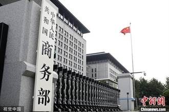 美方禁止投資部分陸企業 陸商務部回應
