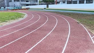 公館國小跑道、球場超老舊 1200萬元新建啟用