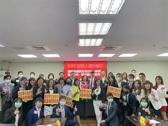 跨国大型商务组织BNI 12/4于台南举办国际人脉交流日