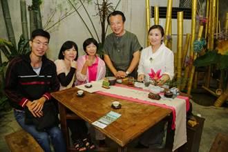 2020嘉義博茶會 多項茶體驗活動開放預約