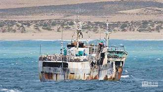 遠洋富貴險中求 雇武裝保全護百萬漁獲及千萬元船隻