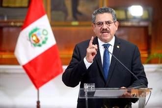 秘魯臨時總統上任5天後又辭職  首都爆示威至少2死
