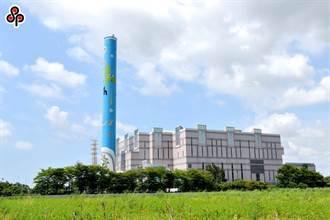 舒緩焚化廠整改期間垃圾問題 環保署擬延長整改期限3年