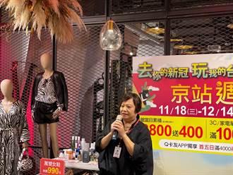 一人中獎四人同行 專屬訂製台灣秘境抽百名幸運兒