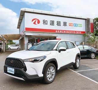 年年開新車不是夢 訂閱式租車風吹進台灣