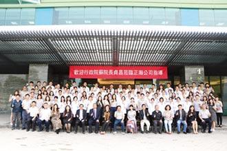 正瀚生技研發能量 台灣第一