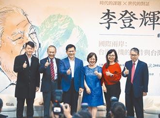 林佳龙看两岸 联合友好国家面对中国
